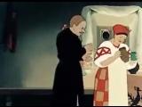 Ночь перед Рождеством или вечера на хуторе близ Диканьки (1951) мультфильм Н.В. Гоголь, мистика, фантастика, магия, ведьмы