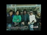 2013 Interview with Tiger Chen about Keanu Reeves & their project (Chinese TV)