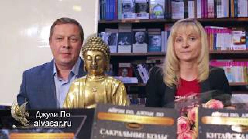 Андрей Волевой. Первый Шаг к здоровью