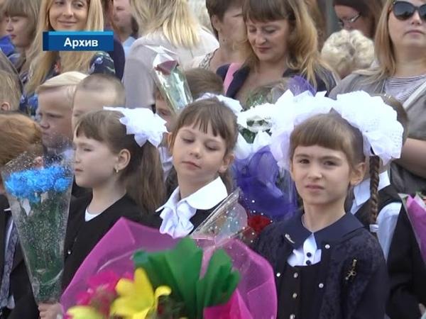 ГТРК ЛНР. Вести-экспресс. 12.00 15 августа 2010