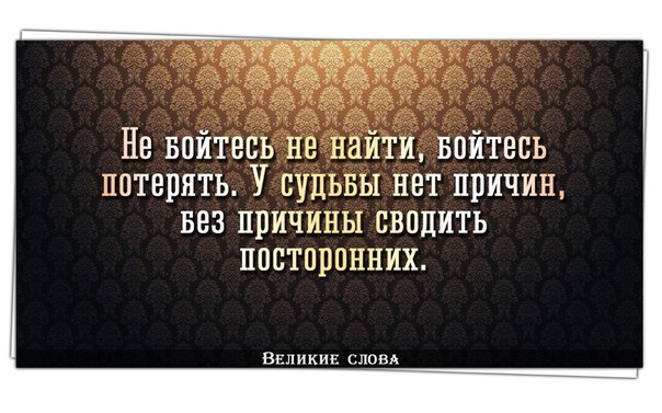 Лев Толстой Птичка