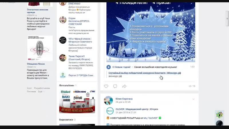 итоги конкурса репостов 27 декабря от Десятого Королевства