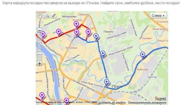 Инженерной (маршрут городского
