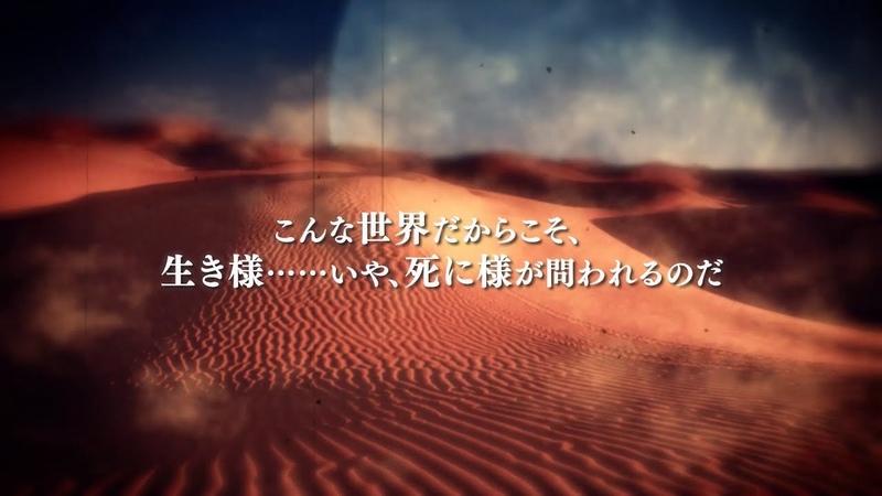 PS4「アークオブアルケミスト」 ティザームービー