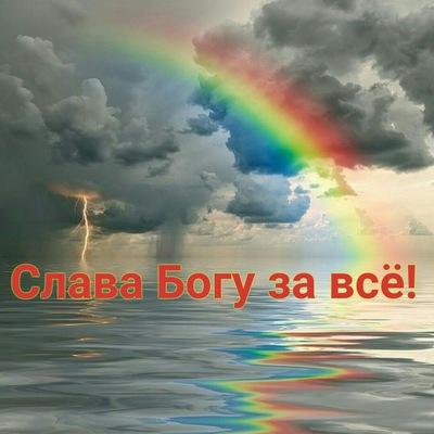 Ира Иванова