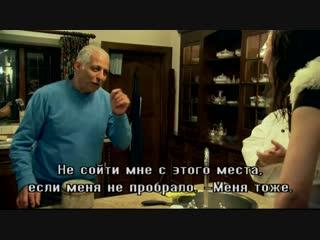 Израильский сериал - Короли кухни 21 серия (2-я часть)