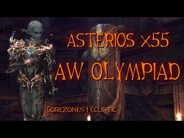 Олимпиада за ТХ Adventurer olympiad Gorezones Ecliptic Hunter x55
