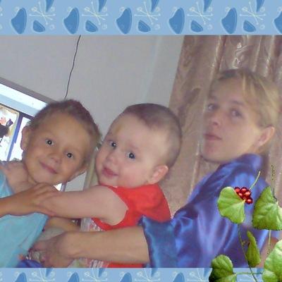 Наталья Щербинина, 9 августа , Чита, id156574141