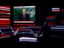 РФ должна стать ВАССАЛОМ США! ОТКРОВЕННОЕ заявление американского эксперта ШОКИР