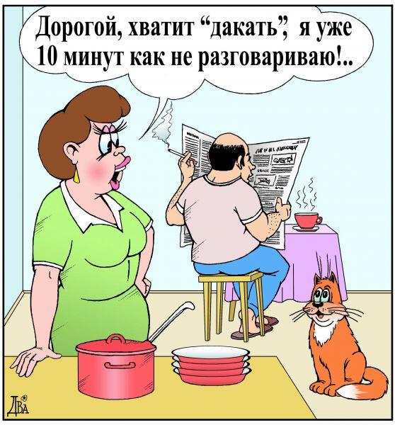 Адреса кодирования от алкоголизма хабаровск