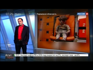Константин Сёмин. Агитпроп от 29.10.2016