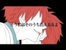 中譯字幕【手書き黒バス】赤司の痛.が.り.た.い 【痛並渴痛】