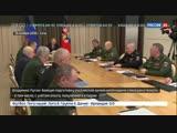 Путин открыл осеннюю серию совещаний с военными