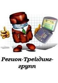 Тк трейдинг