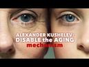 Breakthrough in science: DISABLE the AGING mechanism/ Прорыв в науке: ОТКЛЮЧИТЬ механизм СТАРЕНИЯ