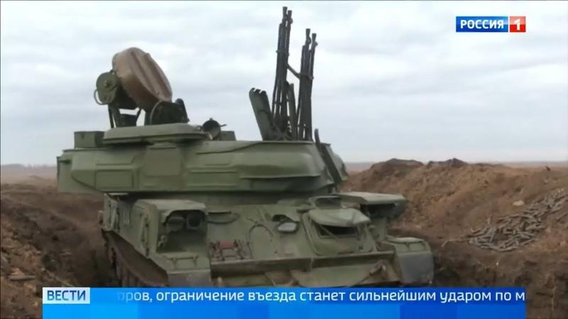 Киев РЕПЕТИРУЕТ оборонительную операцию против России