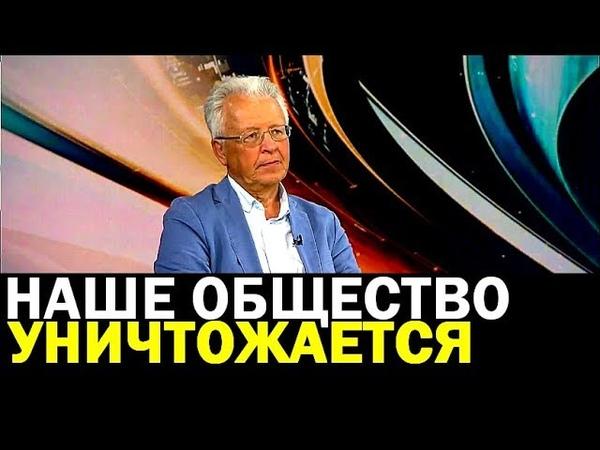 Валентин Катасонов 04 07 2018