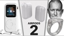 AirPods 2 Leak, ExplodeGate? Offline Siri, iPod Watch More News!