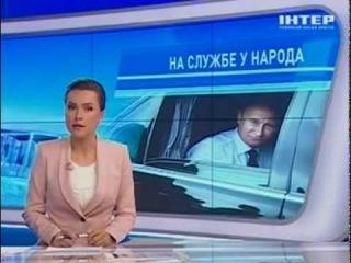 Путин олигарх...