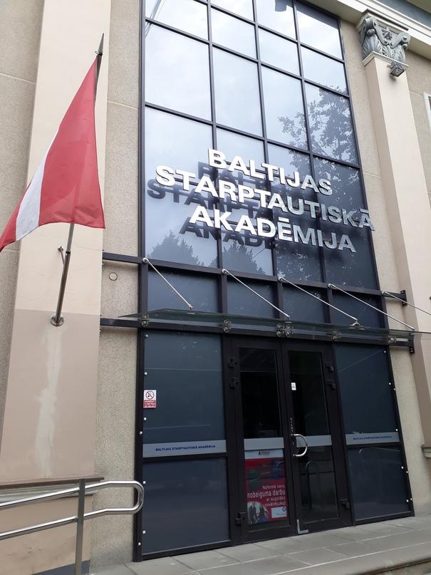 Балтийская международная академия