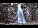 Манявський Водоспад, Manyava Waterfall (1080р)