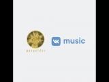 ТО«Gazgolder» x VK Music
