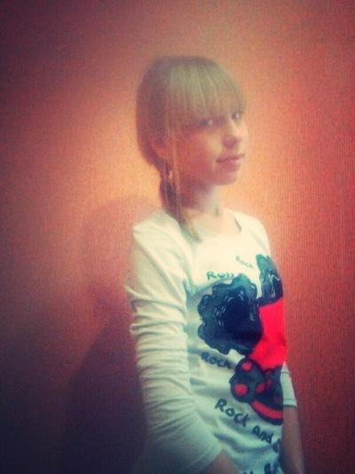 Юлия Сергеева, 1 ноября , Биробиджан, id193499130