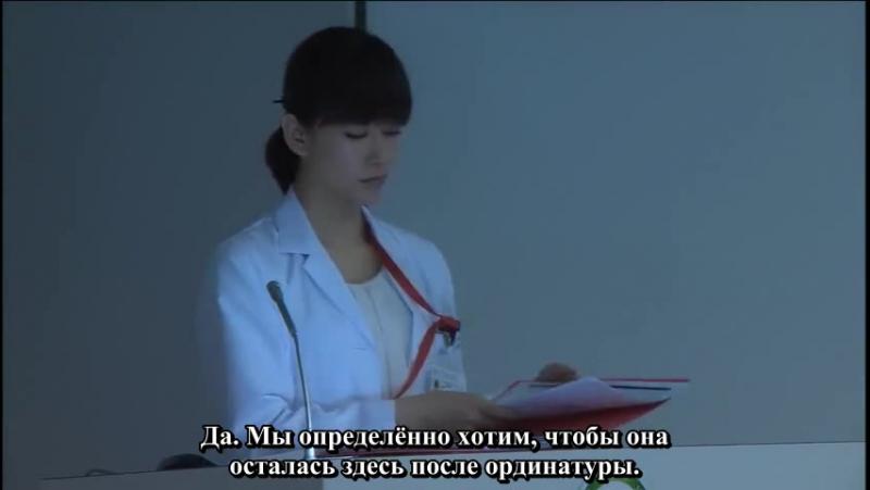 Как я стал врачом в 37 лет Эп. 2 (рус. саб.)