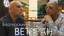 Референдум по Донбассу Россия капитуляцию Зеленского не примет Формат ВЕТЕРАН 3 серия
