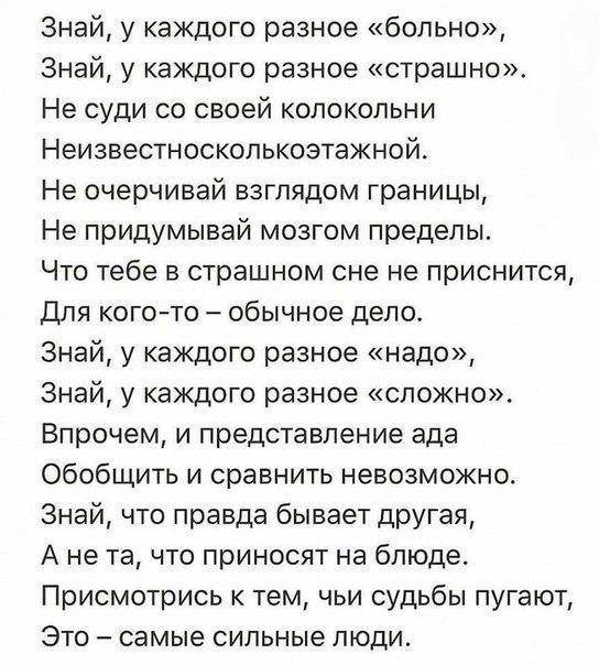 Фото №456276153 со страницы Светланы Густилевой