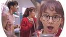 진기주 옷 벗는 김영광에 '부끄 부끄' 《The SoS》 초면에 사랑합니다 EP02