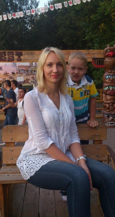 Аня Холостых, 1 октября , Самара, id15244879