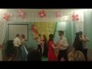 танец 11 класса на вечер встреч