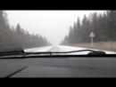 Дорога в красное осень