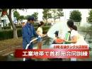 В Кавасаки прошли учения по ликвидации последствий землетрясения