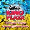 """Кинотеатр """"Кино-плаза"""" , г.Южный, Одесская облас"""