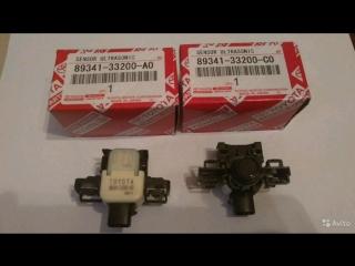 Toyota Lexus датчик парковки парктроник Тойота Лексус parking sensors, sensor, Parktronic