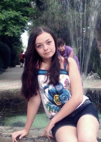 Diana Koval, 12 апреля 1998, Донецк, id219042111