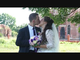 Wedding Alexey & Juliya 14.07.2018