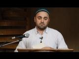 Пятничная проповедь в с.Чиркей Алданов Шамил