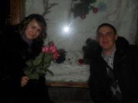 Раушат-Лилия Счастливы-Вместе, 5 ноября , Ижевск, id178682833