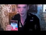 Сепар на бутылке поет гимн Украины