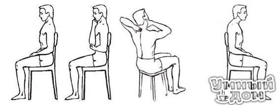 Debe comenzar los ejercicios para sheynogo del departamento de la columna vertebral la Elaboración de cualquier departamento de la columna vertebral siempre del masaje con el fin del recalentamiento. Se puede también usar la imposición a este departamento de la columna vertebral de las servilletas calientes. El ejercicio 1. Se sienten a la silla, habiendo enderezado el tronco, y se apoyen firmemente por ello en el respaldo de la silla. La columna vertebral debe situarse en una línea recta. La cabeza se sitúa bajo el ángulo recto a la línea del horizonte, la mirada es dirigida directamente ante él. Conforme a la mirada tradicional, «el ojo …