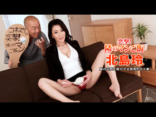 Японское порно rei kitajima japanese porn all sex, blowjob, mature, milf, hairy, creampie