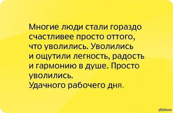 https://pp.vk.me/c543105/v543105697/8d09/ToQ7dn8u_Z4.jpg