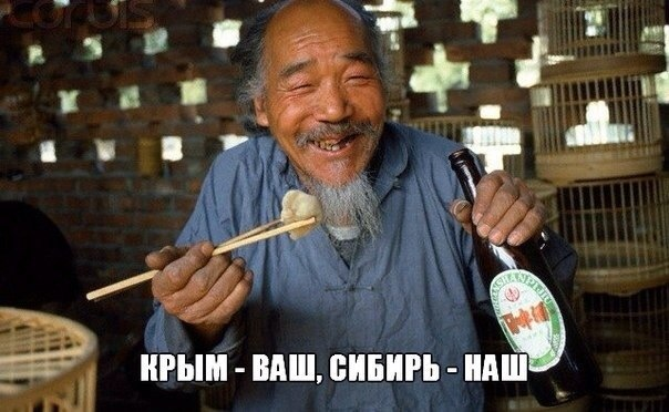 """Российский банк """"Связной"""" закрывает все отделения - Цензор.НЕТ 8688"""