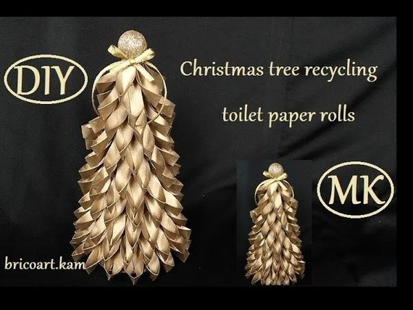DIYChristmas tutorialHow toChristmas tree recycling toilet paper rolls bricoart.kam