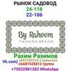 Rakhim Rakhimov