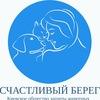 """Киевское ОЗЖ """"Счастливый берег"""""""
