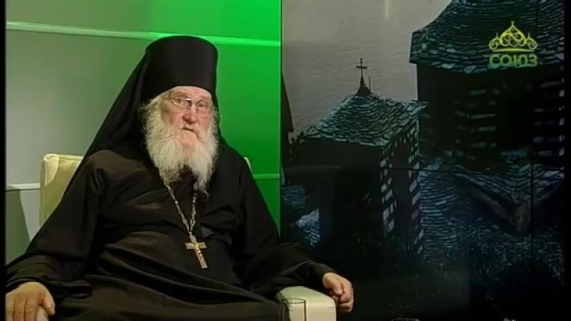 Беседы с батюшкой. Игумен Киприан (Ященко) Старец Паисий Святогорец